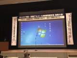 鳥取の学会で自分の課題に気づいたんです