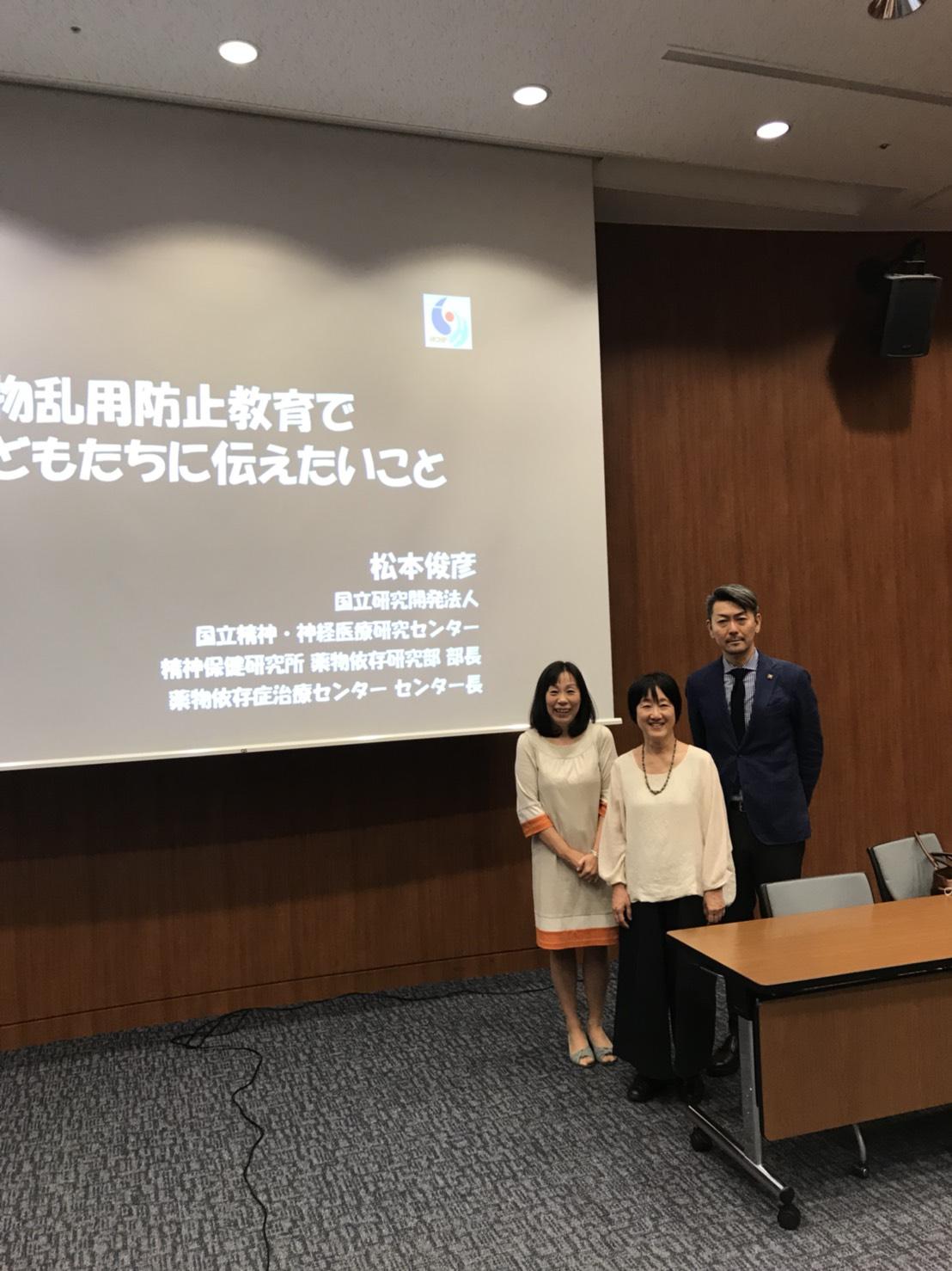 依存症予防教室モデル授業in札幌です