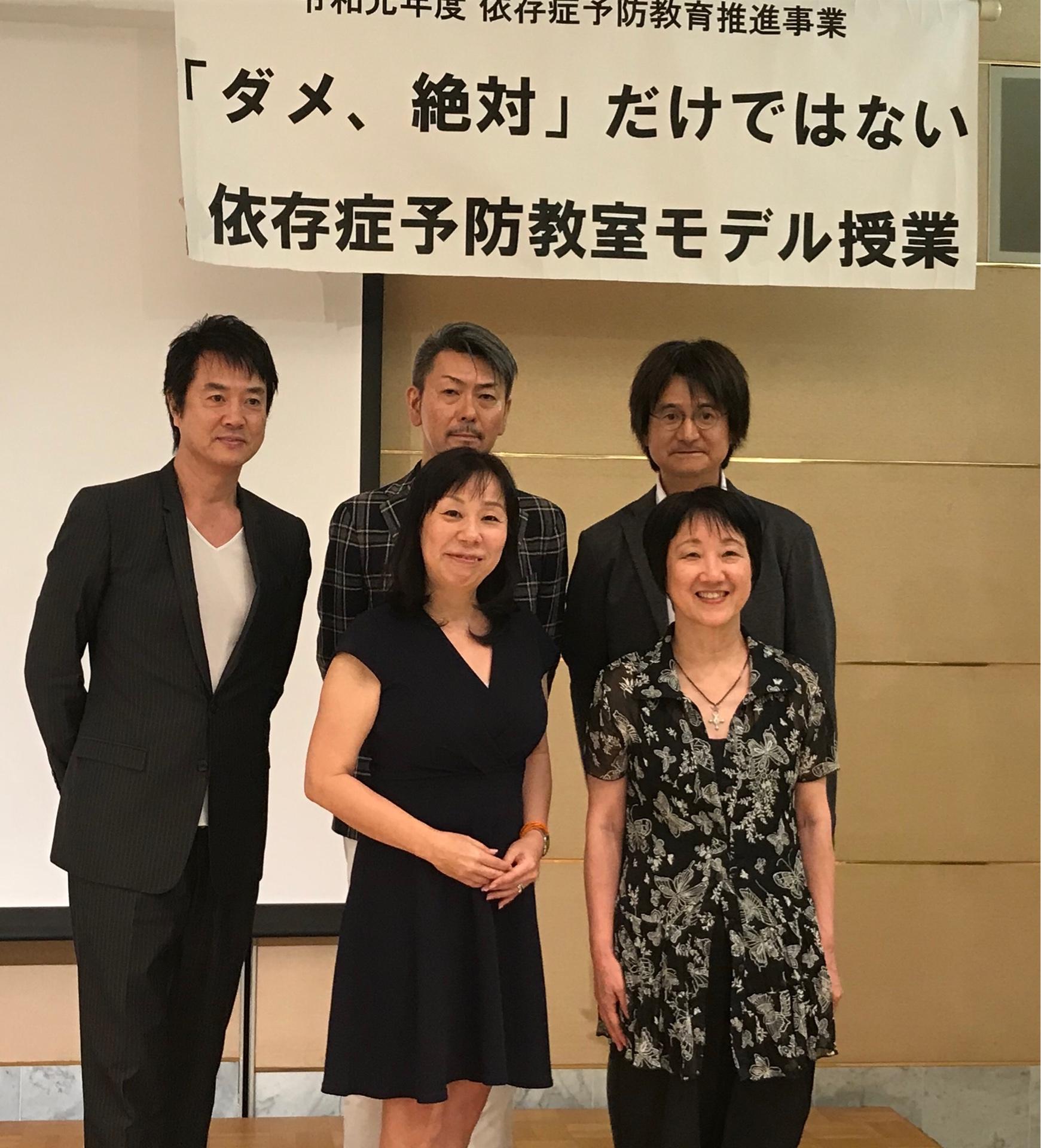 大盛況!文科省委託事業 依存症予防教育モデル授業in金沢です