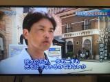 和歌山県がギャンブル依存症対策進んでる!?地上波いい加減報道です