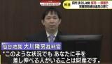 田代まさしさん判決 ピカ1によかった判決文!です