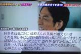 田代まさしさん控訴棄却!出所後は有名人ミーティングに繋がって欲しい